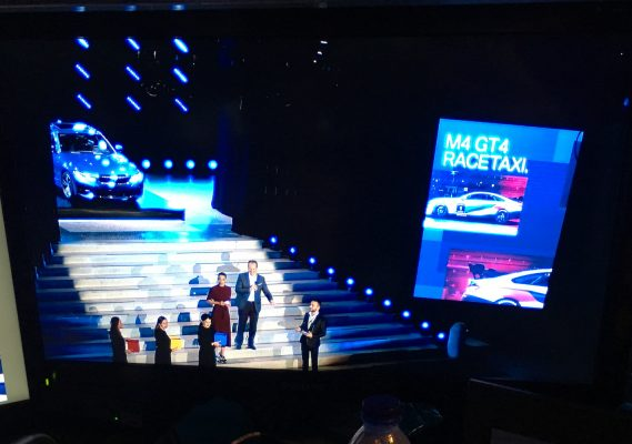 BMW – Product and Brand Experience 2019 1